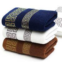 Towel Sheet