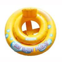 Intex swim ring