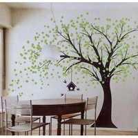 Wall designer