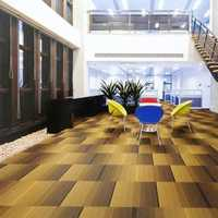 Designer Floor Coverings