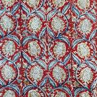 Printed georgette silk fabric