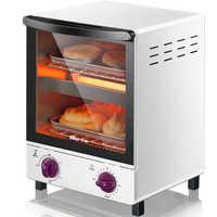 Cake baking machine