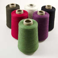 Cone yarn