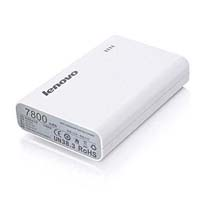 Lenovo power bank
