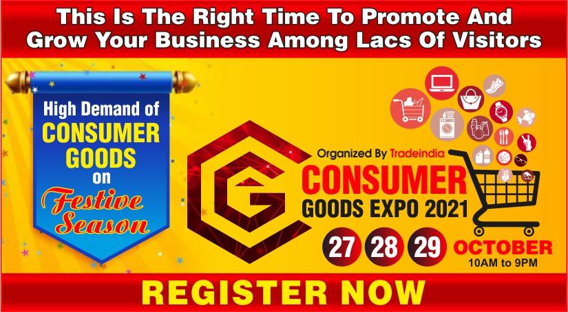 consumer expo
