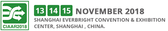 Shanghai International Automotive Air Conditioning And Refrigeration Technology Exhibition 2018