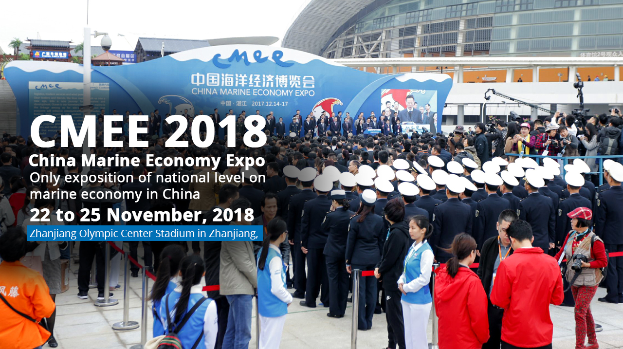 CMEE 2018 - China Marine Economy Expo