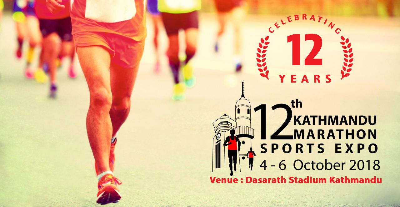 Kathmandu Marathon Sports Expo 2018