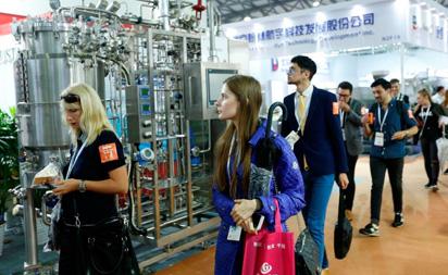 PMEC China 2019