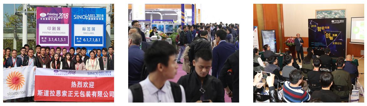 Printing South China 2019
