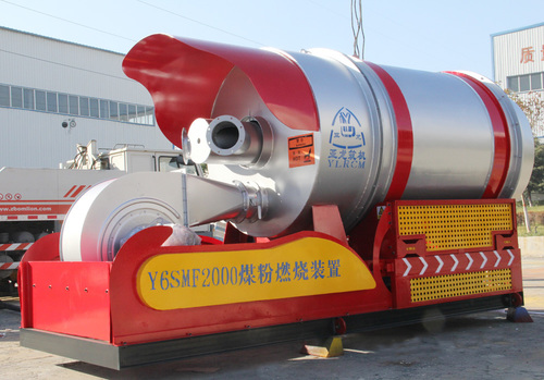 Pulverized Coal Combustion Device