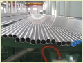 Titanium Tubes For Heat Exchanger